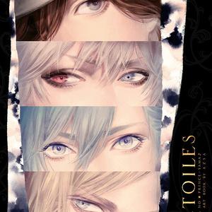 ETOILES【画集】