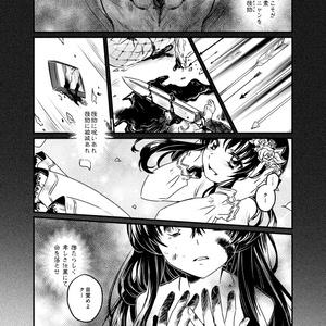 テール/プロミーズ/創作