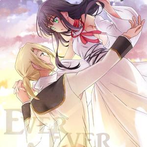 EverEverAfter/創作