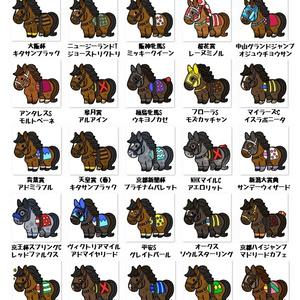 お馬ちゃんフレークシール 2017年Ver.