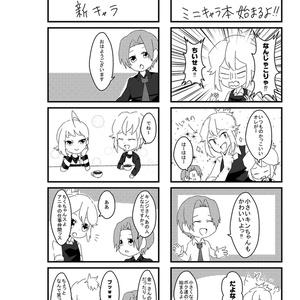 キンしゃちミニキャラ本(DL版)