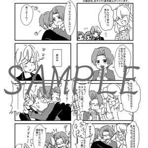 喫茶店キンしゃち(DL版)