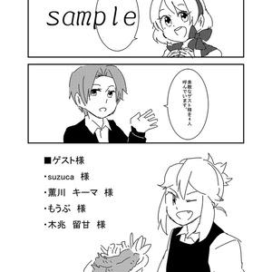 喫茶店キンしゃちの日常(DL版)