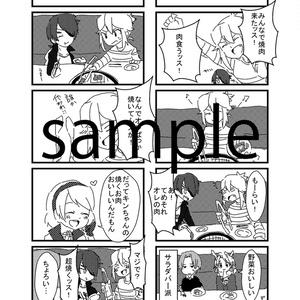 いん THE けーすおぶ(DL版)