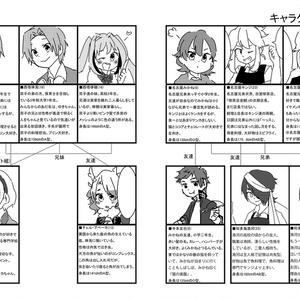 キンしゃちとエビフライ(DL版)