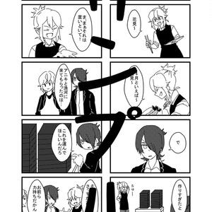 キンしゃち四季の本(DL版)