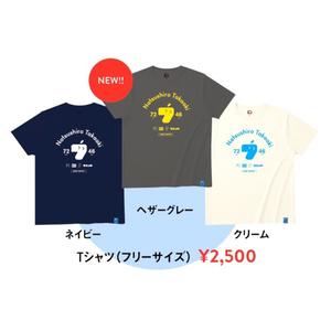 Tシャツ[2016ツアー]全3種