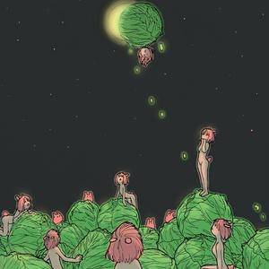 月に帰るうさぎ