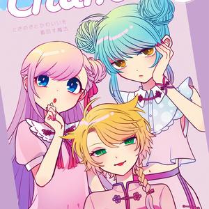 チャイナファッション本『cham』