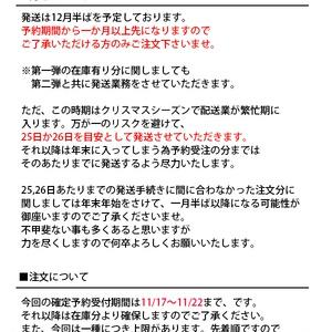 細胞神曲-CoE- アクリルキーホルダー第一弾:単品③磯井麗慈