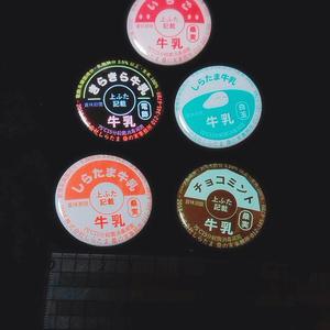 ぎうにう瓶のフタ缶バッジ(全5種セット)