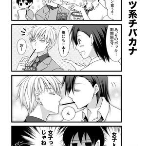 【完売】ウミホタビヨリ