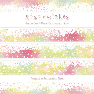 star*wishes_dayマスキングテープ
