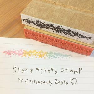 star*wishesスタンプB