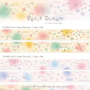 Petit Dreamマスキングテープ