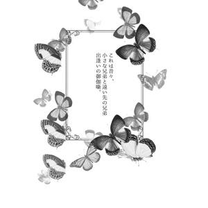 【GBⅡ】スフィシャル本