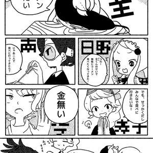 漫画「After We Moved 01」