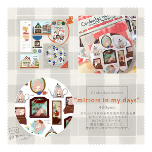 "缶バッジミラー""mirrors in my days"""