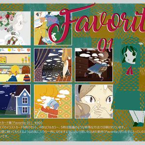 イラストカード集「Favorite 01」