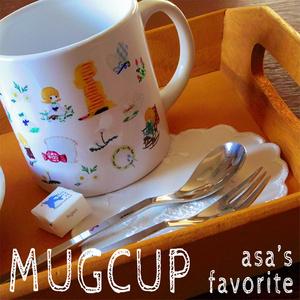"""マグカップ """"asa's favorite"""""""