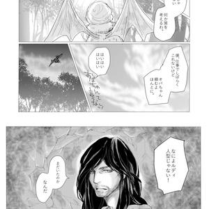 王子と黒馬1