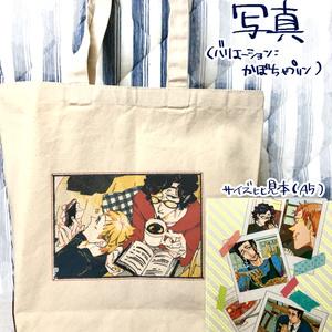 谷中さんと滝田くんトート(M/5色)