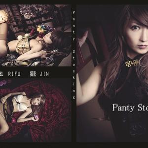 Panty stocking (DL版)