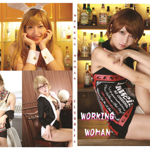 Working Woman(DL版)