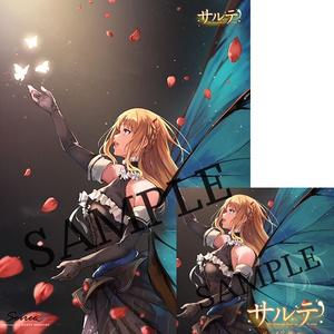 【予約受付中】サルテ Vocal Collection & 描き下ろしB2タペストリーセット