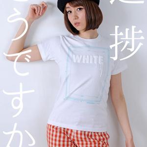 〝原稿まっしろ〟WHITE T