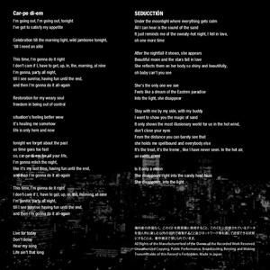 """Hiroshi MATSUI a.k.a. Royal Mirrorball presents """"MasterFlare vol-1"""""""