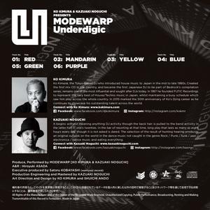 MODEWARP「Underdigic」