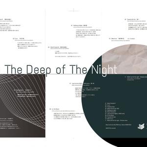 ORIAI「In the Deep of the Night」