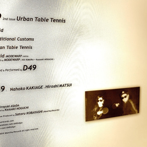"D49 2nd Issue ""Urban Table Tennis"""