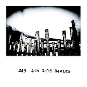 【BOOTH 先行発売】D49 4th Cold Region (24bit 48k ハイレゾ wavファイル)