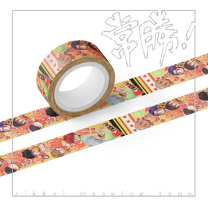 【テニプリ】立海応援タオル風マスキングテープ