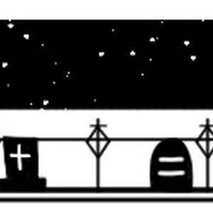 暗い墓地のテープ