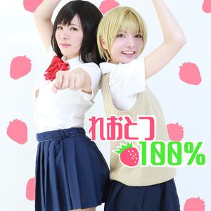 れおとつ100%(ROM)
