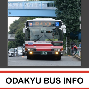 ODAKYU BUS INFO Vol.3(狛江営業所)