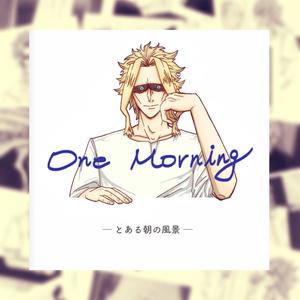 【イラスト本】One Morning ーとある朝の風景ー
