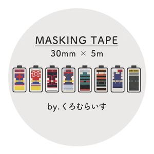 【マスキングテープ】キャラクターバッテリーシリーズ