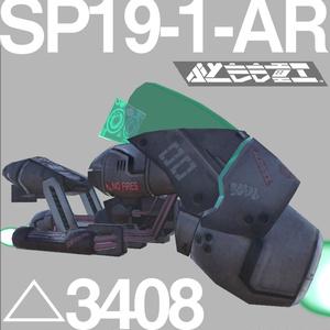 主にVRC用浮遊バイクモデル『SP19-1-AR』