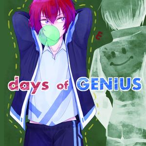 days of GENIOS
