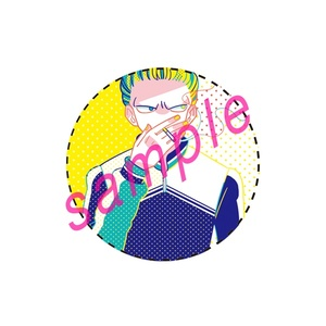 ◆カンバッチ◆フィンクス