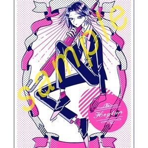 ◆ポストカード◆フェイタン