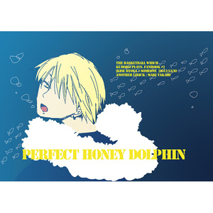PERFECT HONEY DOLPHIN