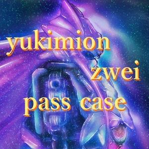 ユキミオン・ツヴァイのパスケース