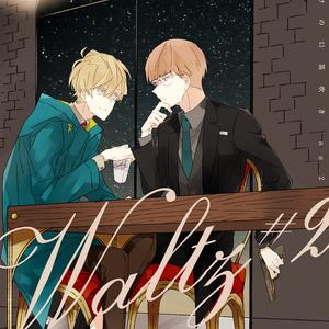 Waltz#2(XO)