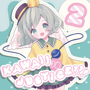 Kawaii is Justice!!!2