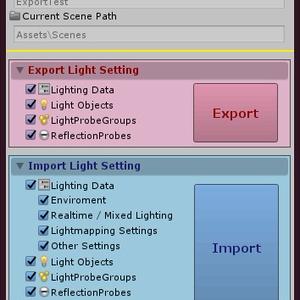 Unity SceneLightSetting Exporter / Importer